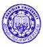 Dravidian University - DU Logo - JPG, PNG, GIF, JPEG